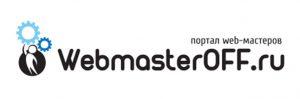 лого аебмастера