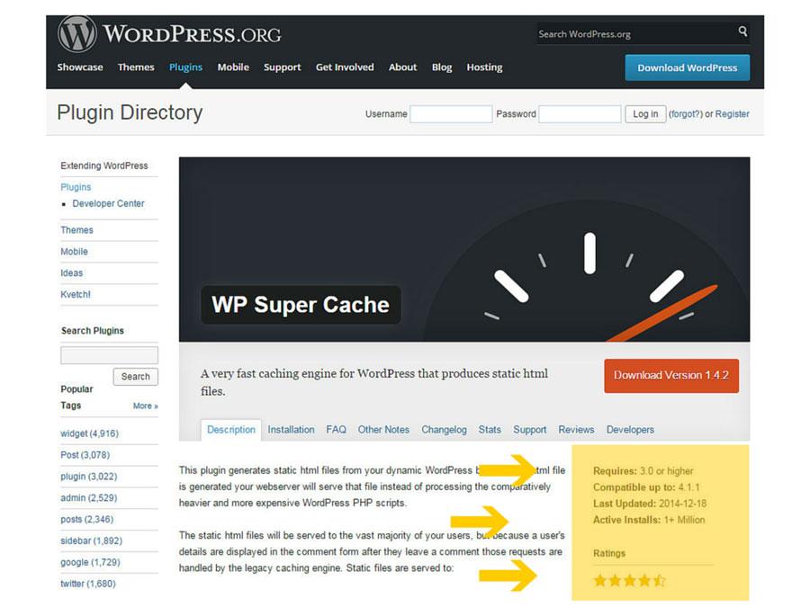 wordpress кеш